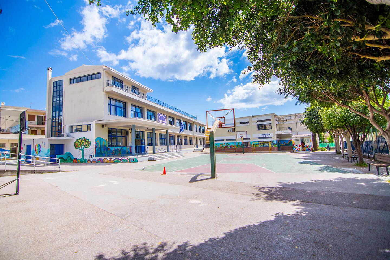 Σχολική Αυλή