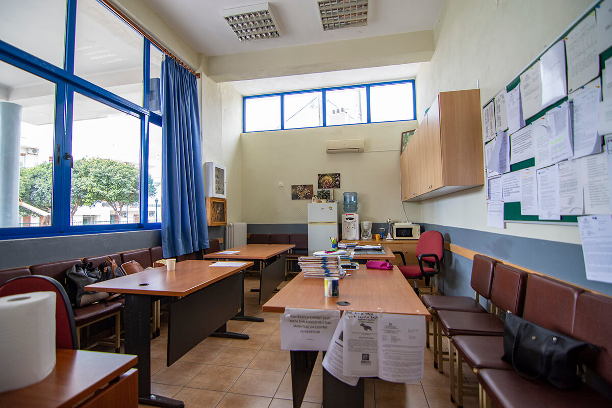 Αίθουσα Διδασκόντων