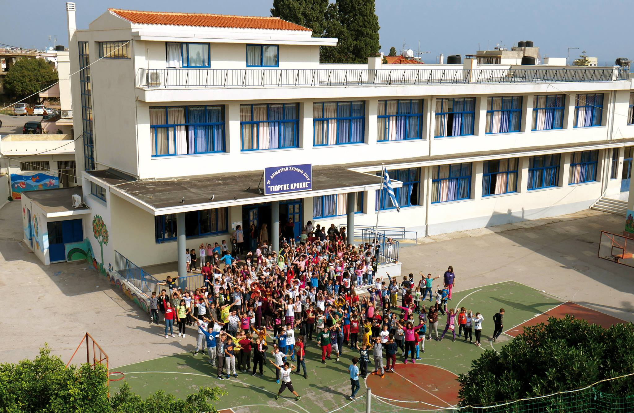 7ο Δημοτικό Σχολείο Χίου