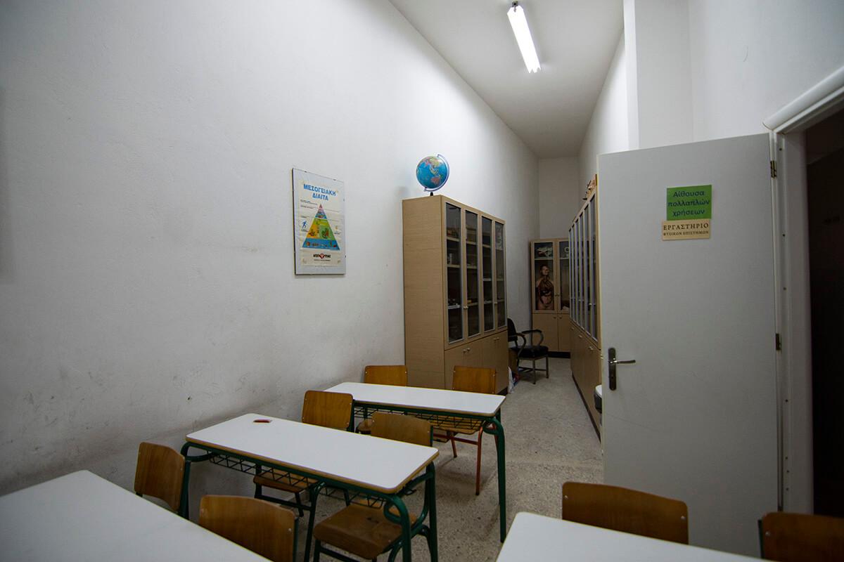 Εργαστήρι Φυσικής