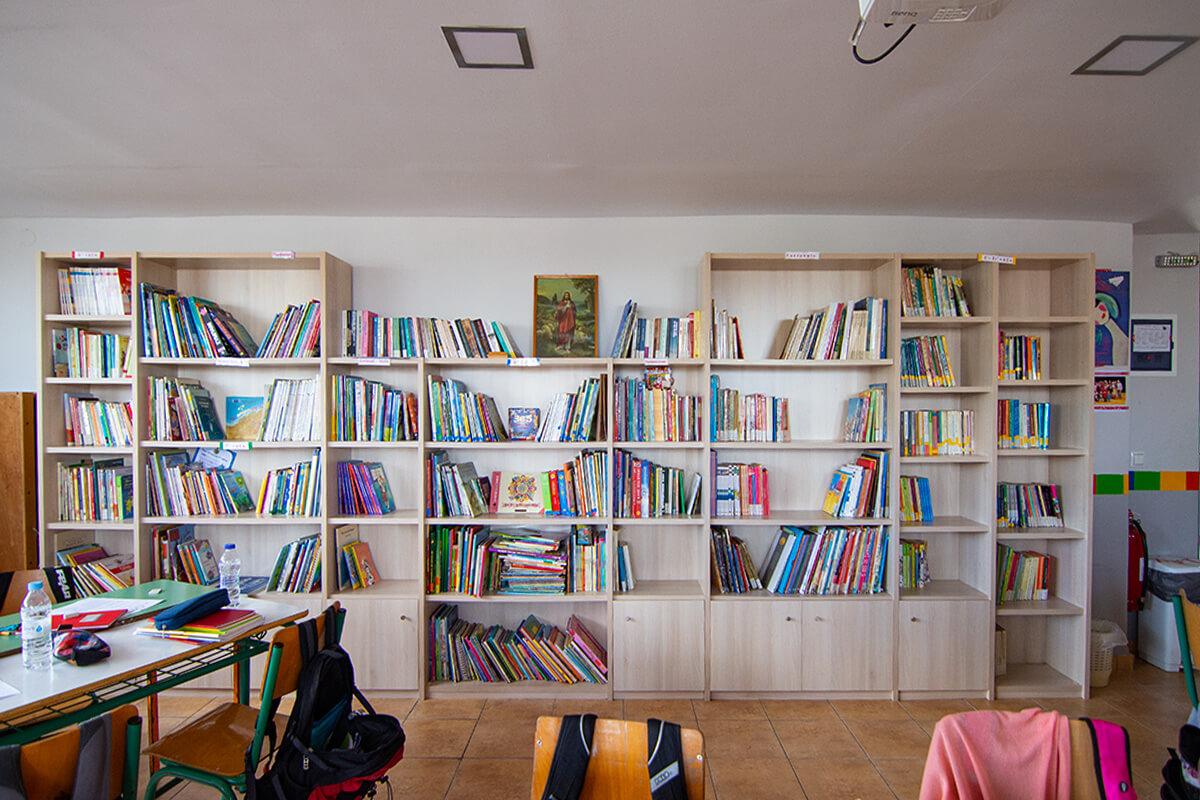 Σχολική Βιβλιοθήκη